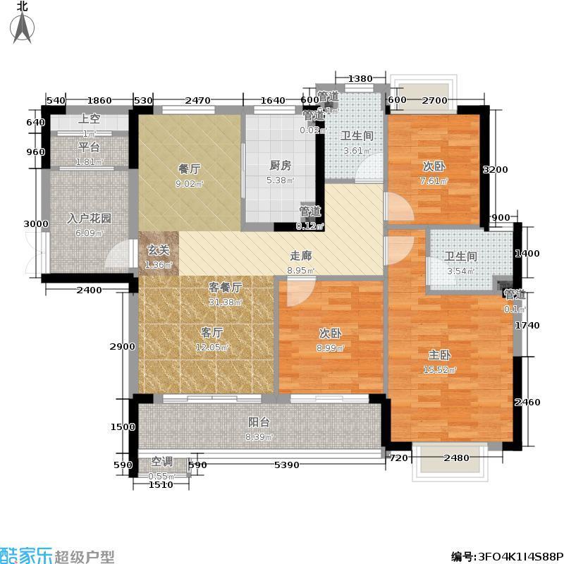 新地东方明珠113.00㎡户型3室2厅