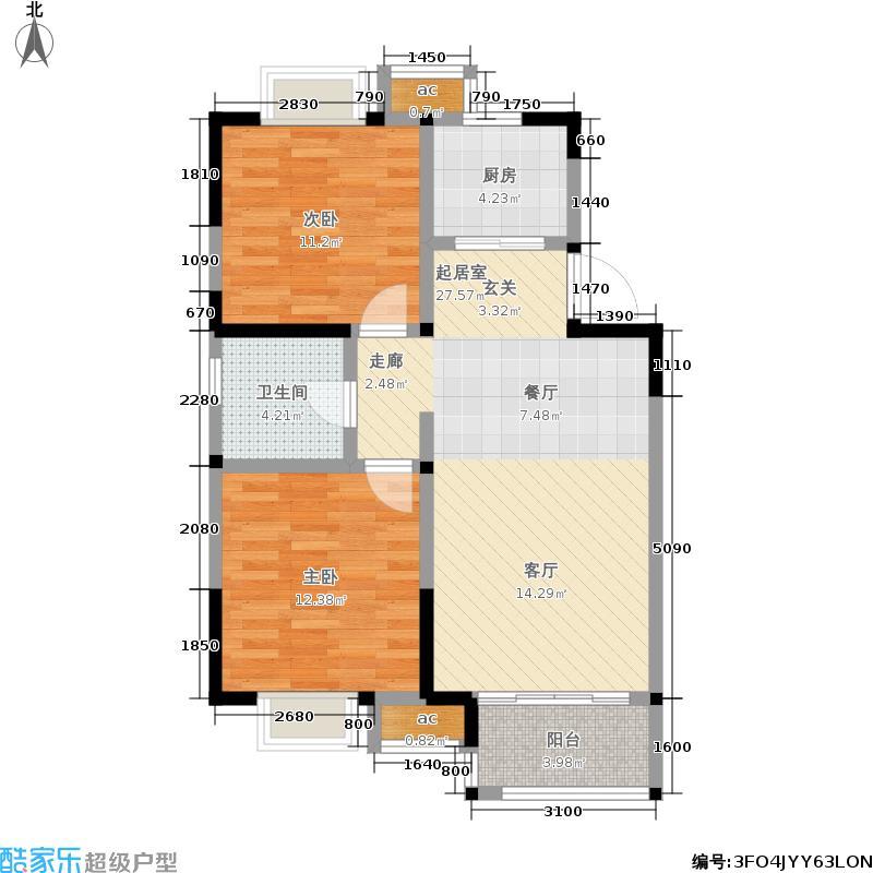 荣盛龙湖半岛78.69㎡欧风花苑1-4#标准层Y2户型