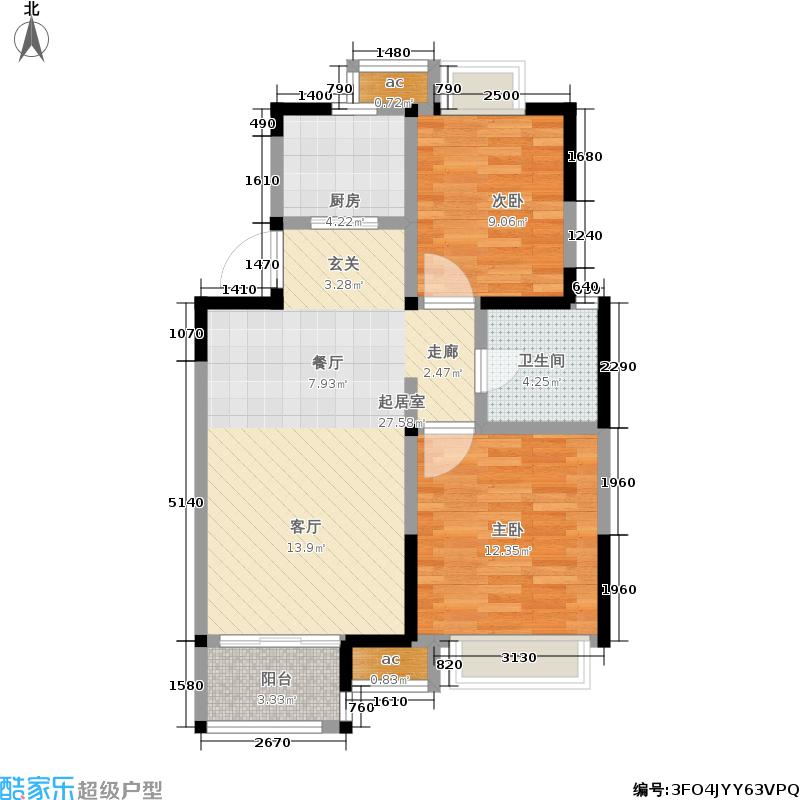 荣盛龙湖半岛75.60㎡欧风花苑1-4#标准层Y1户型
