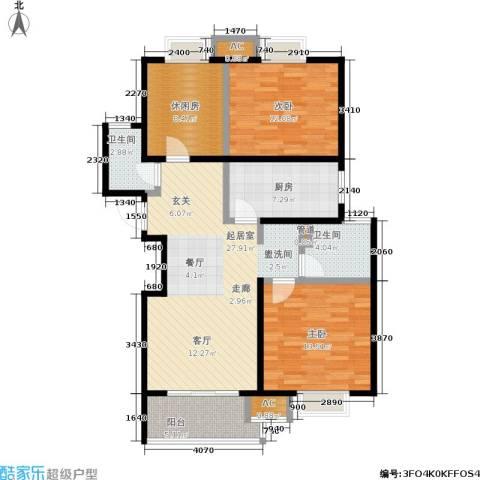 万业紫辰苑2室0厅2卫1厨95.00㎡户型图