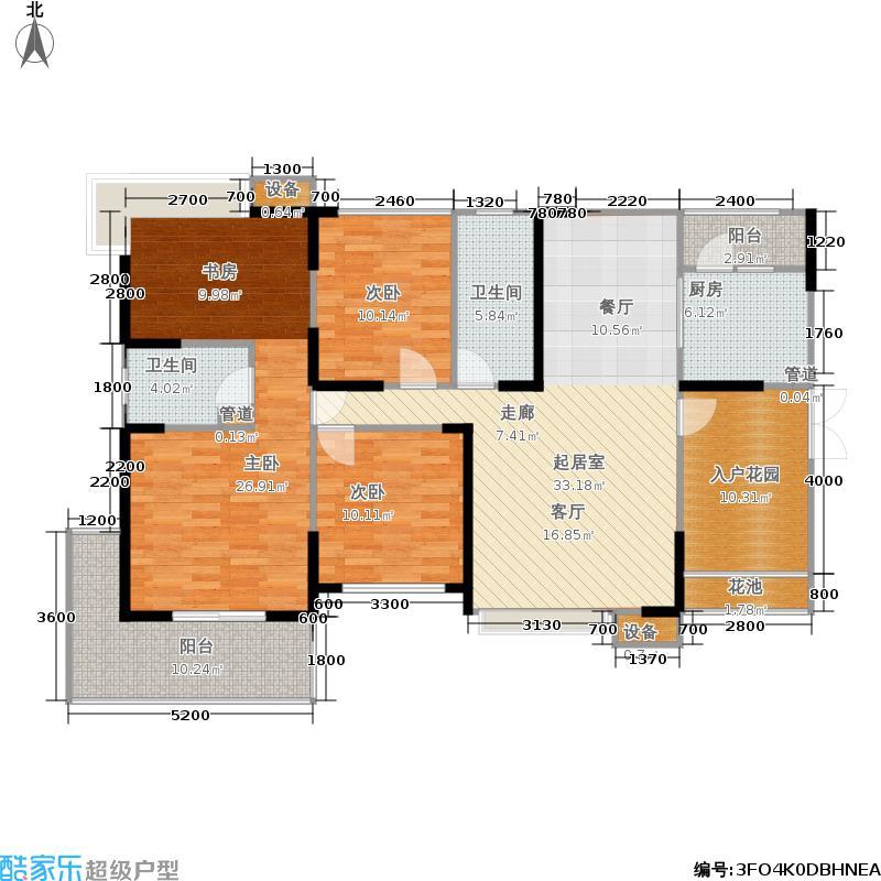海骏达蜀都1号124.67㎡二期1-5号楼C-03偶数层户型