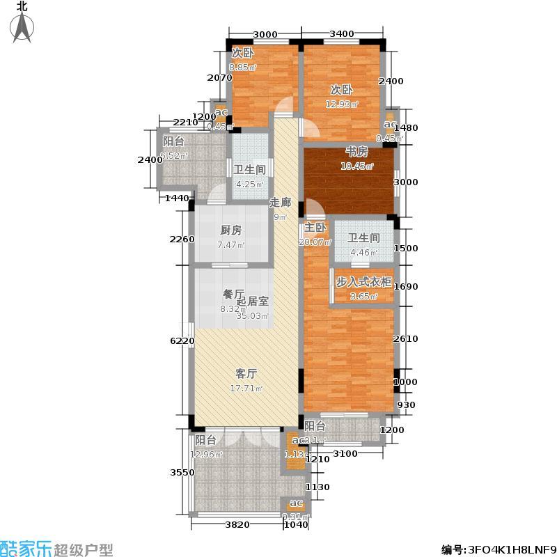 金科廊桥水乡132.56㎡二期23-33号洋房第2层端头户型