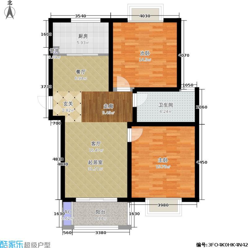 西上海名邸89.67㎡面积8967m户型