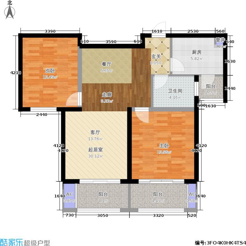 西上海名邸90.18㎡面积9018m户型