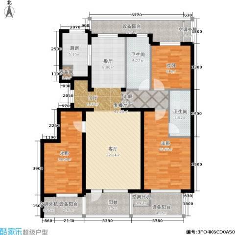 绿城沈阳全运村3室1厅2卫1厨125.00㎡户型图