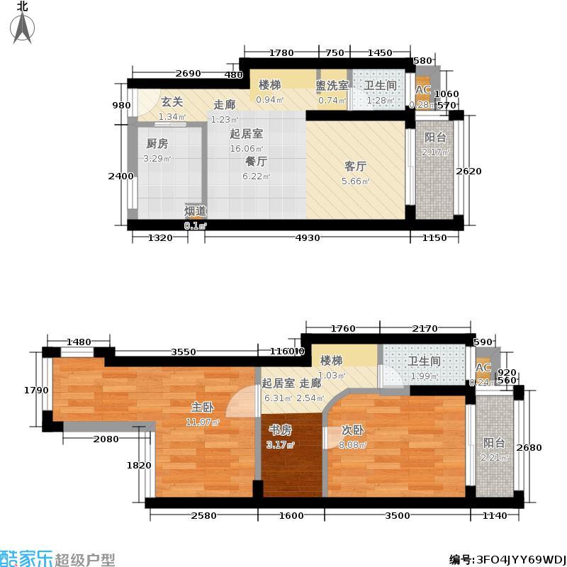 瑞景国际64.00㎡一期4、5号楼1-6层E+户型