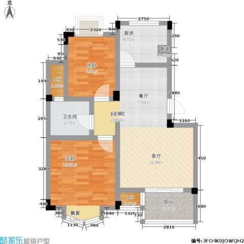 信达郡庭2室0厅1卫1厨69.00㎡户型图