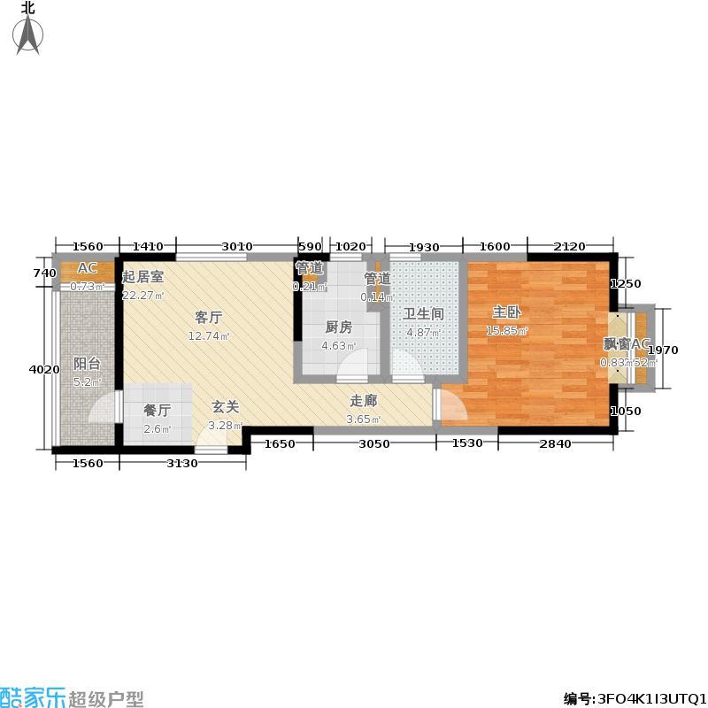 华润橡树湾63.30㎡8#H-1户型1室1厅