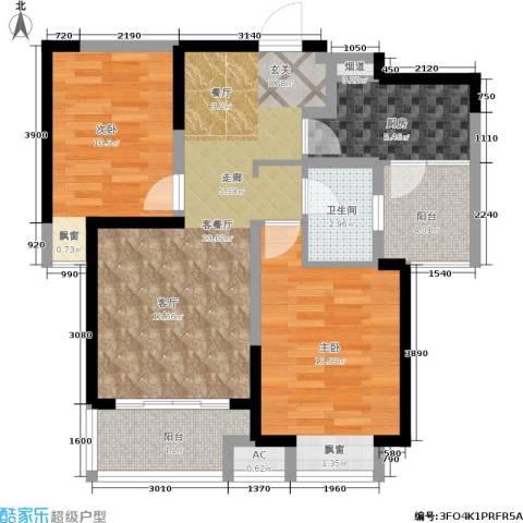 可逸兰亭2室1厅1卫1厨75.00㎡户型图