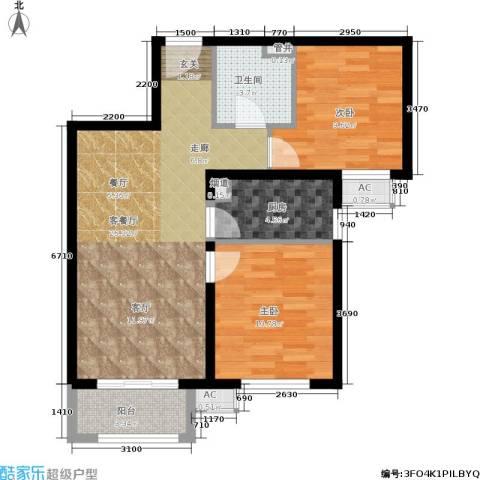 金隅・汇景苑2室1厅1卫1厨69.27㎡户型图