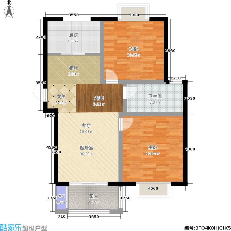 西上海名邸90.00㎡B2面积9000m户型