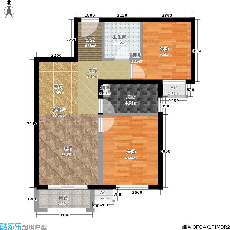金隅汇景苑88.00㎡1号楼中间户B-5户型2室2厅