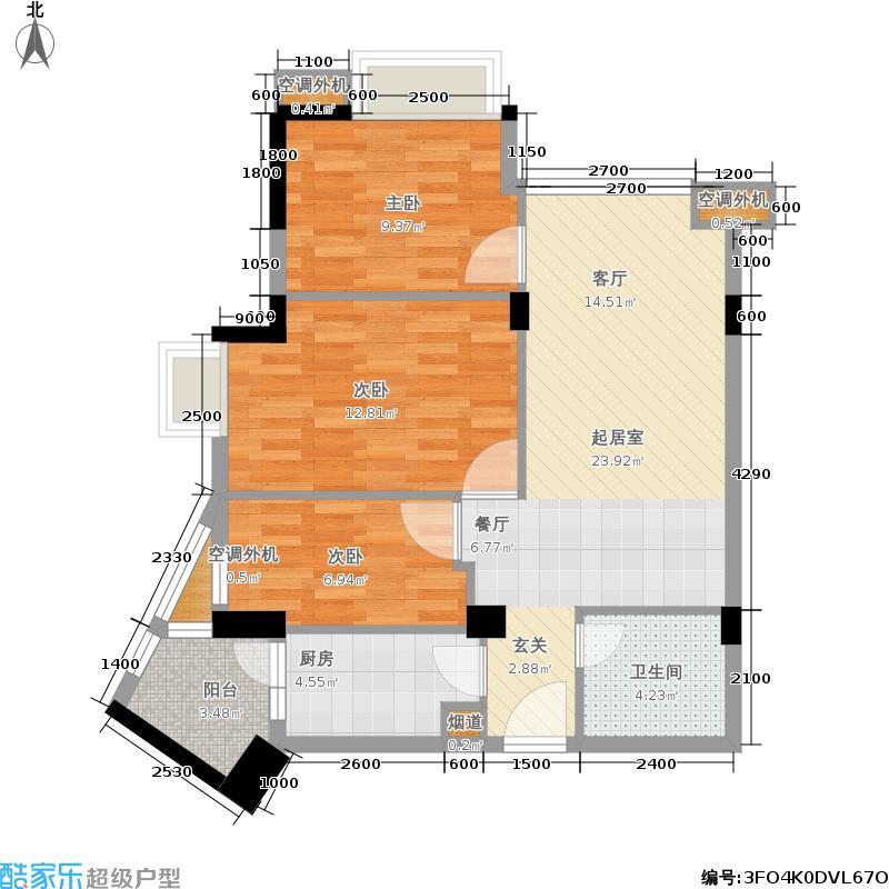 天朗锦邸88.18㎡一期1、2号楼标准层A5户型