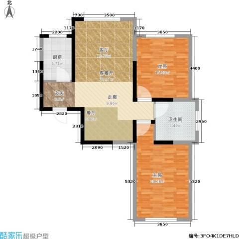 信泰龙跃国际2室1厅1卫1厨96.00㎡户型图