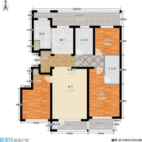 绿城沈阳全运村3室1厅2卫1厨140.00㎡户型图
