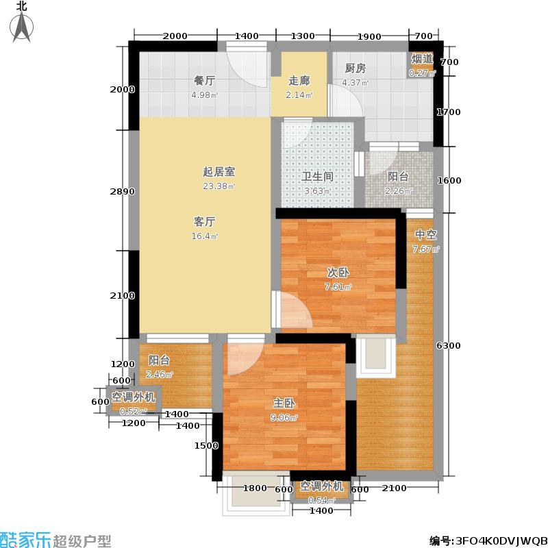 天朗锦邸72.00㎡一期1、2号楼标准层B7户型