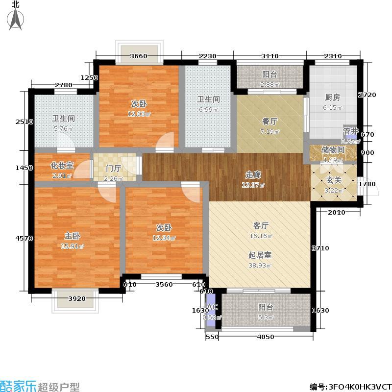 西上海名邸132.71㎡面积13271m户型