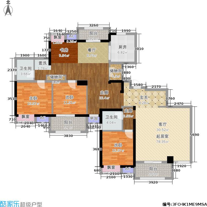 世茂香槟湖170.00㎡T户型4室2厅