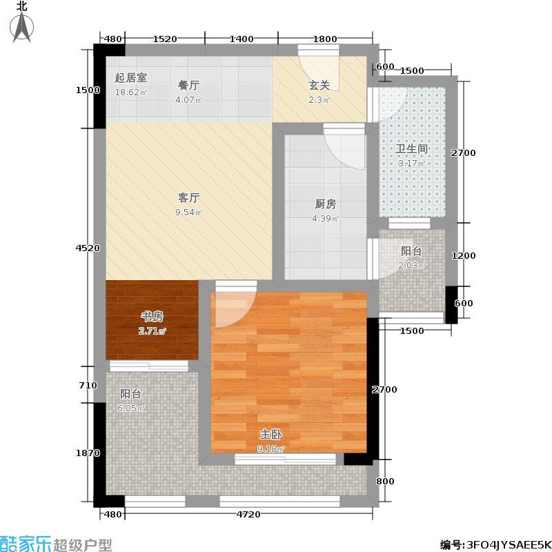 谋道湖滨小镇53.77㎡一期9-14号楼标准层B1户型