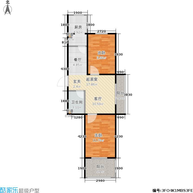 浑河国际城61.00㎡C户型2室2厅
