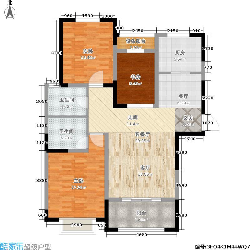 中建悦海和园118.83㎡F户型3室2厅