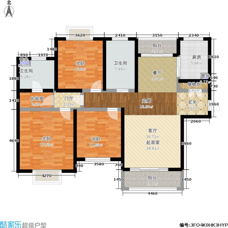 西上海名邸132.70㎡A1面积13270m户型