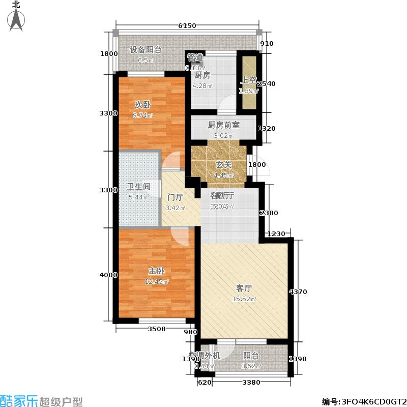 绿城沈阳全运村95.00㎡A户型 两室两厅一卫户型2室2厅1卫