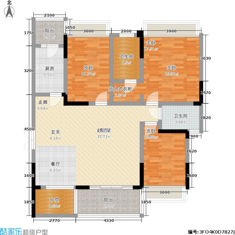 琥珀庭院119.37㎡2期4号楼标准层B户型
