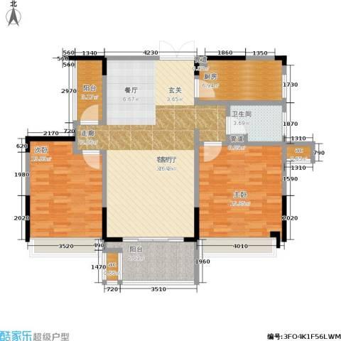 九方城2室1厅1卫1厨98.00㎡户型图