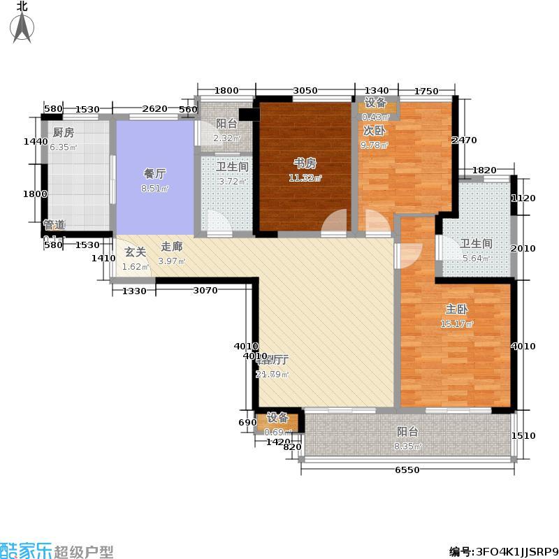 晶鑫华庭125.24㎡A1户型3室2厅