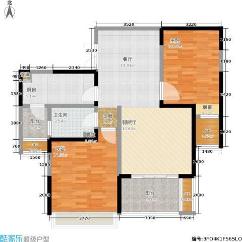 九方城2室1厅1卫1厨88.00㎡户型图