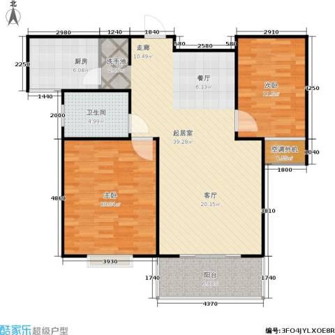 广厦水岸东方2室0厅1卫1厨94.00㎡户型图