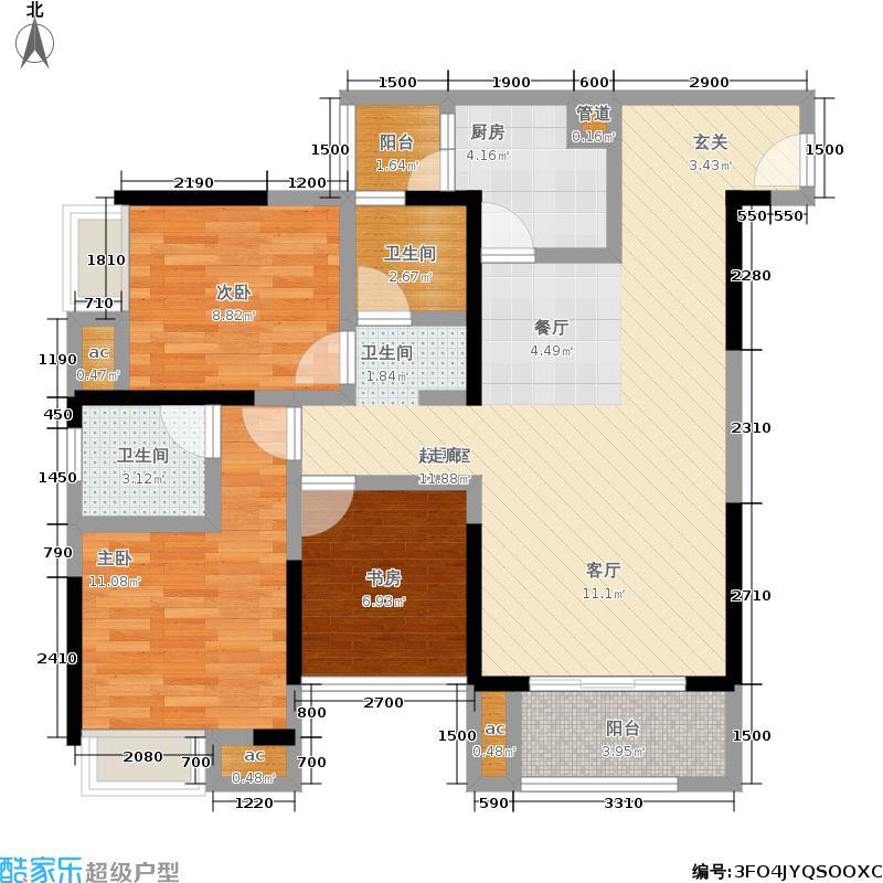 财信渝中城105.00㎡一期5号楼标准层A户型