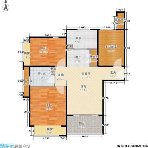 绿地21城滨江汇2室1厅1卫1厨90.00㎡户型图