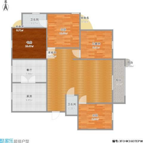 湖滨公寓4室1厅2卫1厨133.00㎡户型图