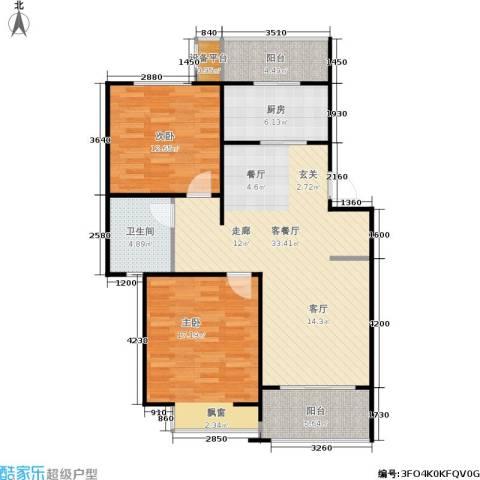 临港泥城苑2室1厅1卫1厨92.00㎡户型图