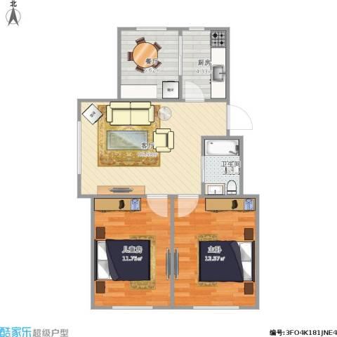 硅谷印象2室2厅1卫1厨73.00㎡户型图