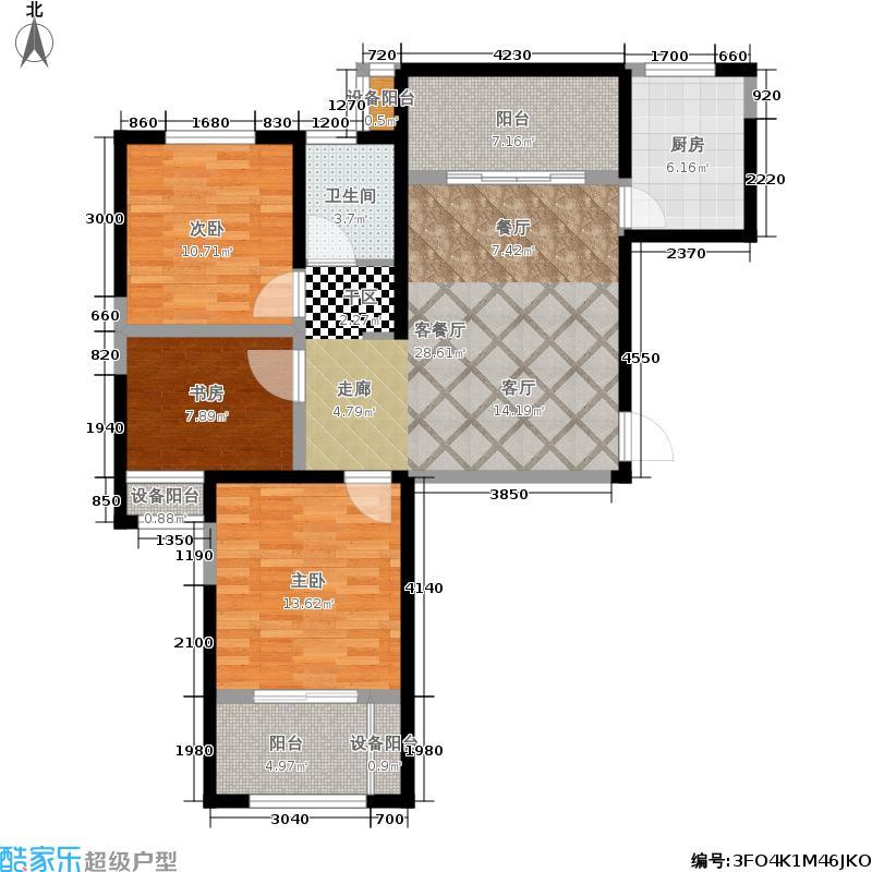 中建悦海和园99.10㎡C户型3室2厅