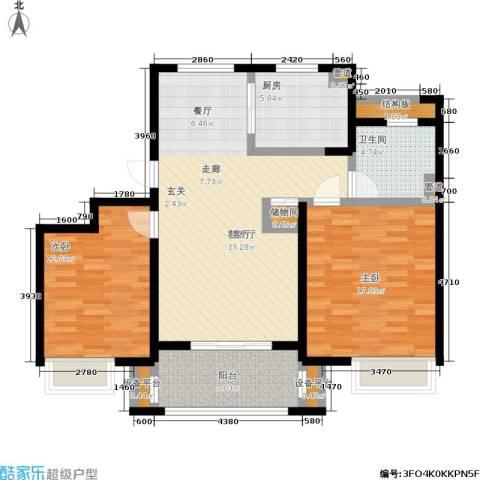 农房万盛金邸2室1厅1卫1厨91.00㎡户型图