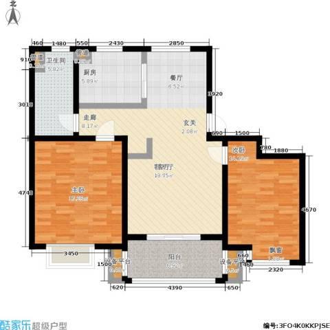 农房万盛金邸2室1厅1卫1厨92.00㎡户型图