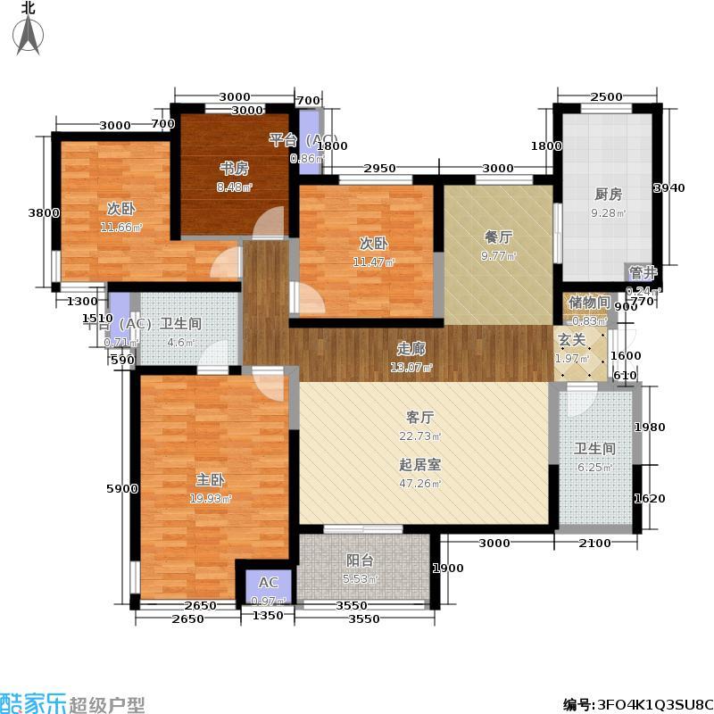 白桦林间172.41㎡5号楼C2-1户型3室2厅