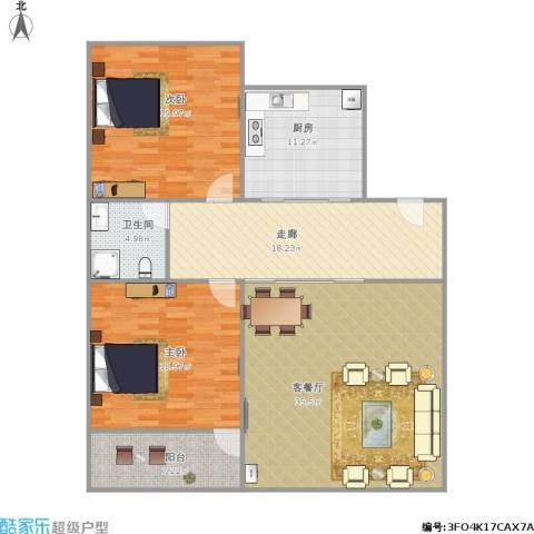 齐鲁世纪园2室1厅1卫1厨154.00㎡户型图