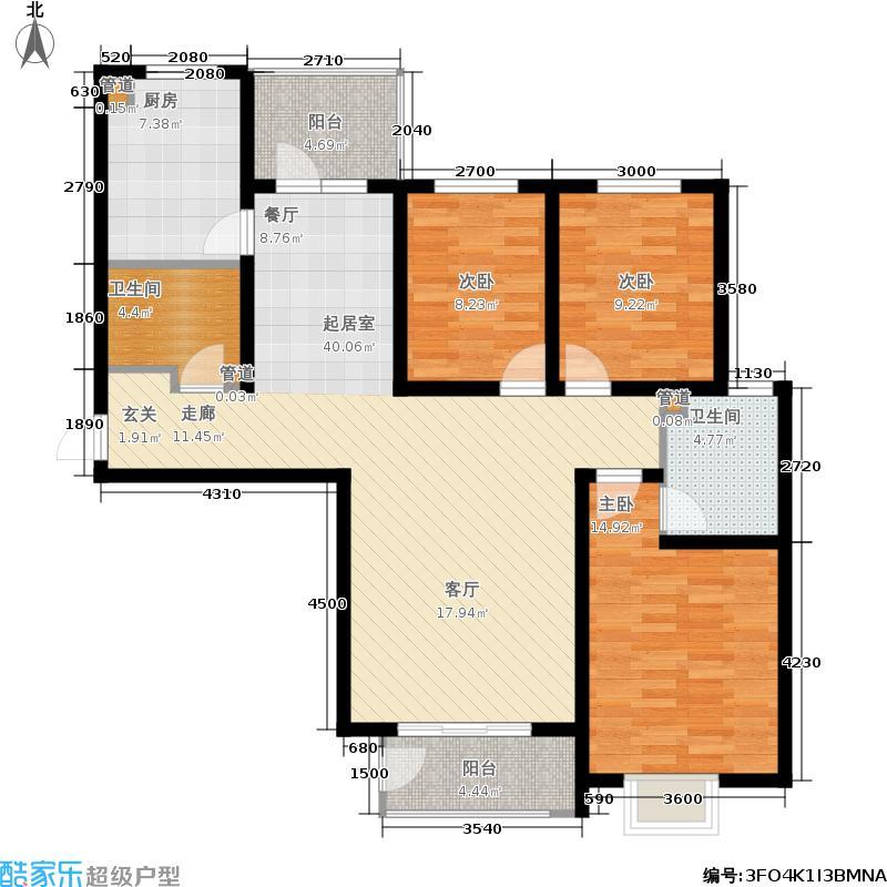 金屋秦皇半岛165.47㎡二区高层47#楼C户型3室2厅