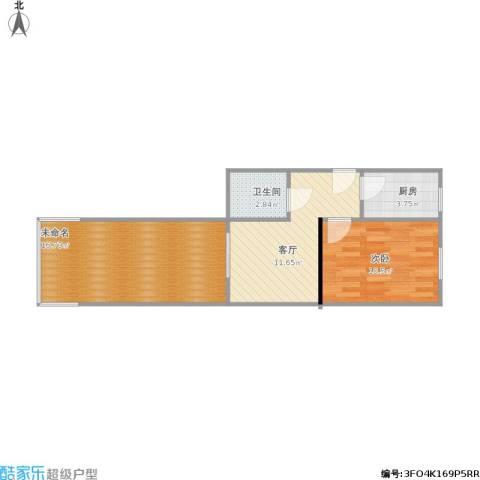四平园1室1厅1卫1厨49.33㎡户型图