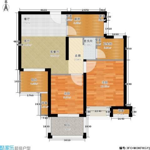 佳兆业1号2室1厅1卫1厨75.00㎡户型图