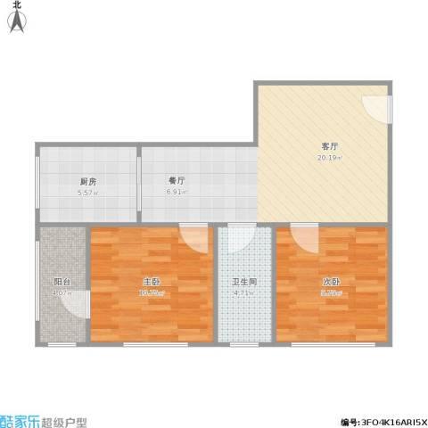 工人新村2室1厅1卫1厨75.00㎡户型图