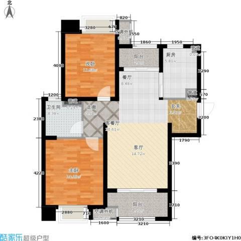 新城馥华里2室1厅1卫1厨88.00㎡户型图
