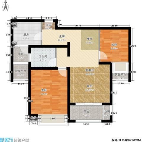 中星海上名豪苑四期御菁园2室1厅1卫1厨85.00㎡户型图