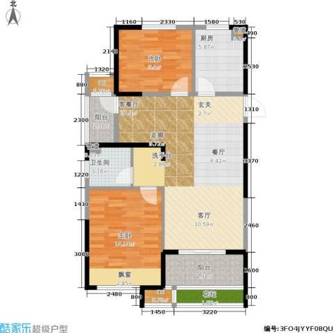天正理想城2室1厅1卫1厨85.00㎡户型图