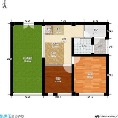 铂金公馆2室1厅1卫1厨63.00㎡户型图